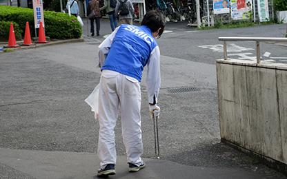 地域清掃活動の様子